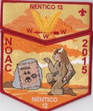 Nentico fundraiser patch set 2